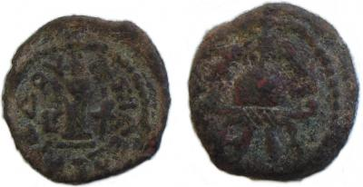Herod_coin.jpg