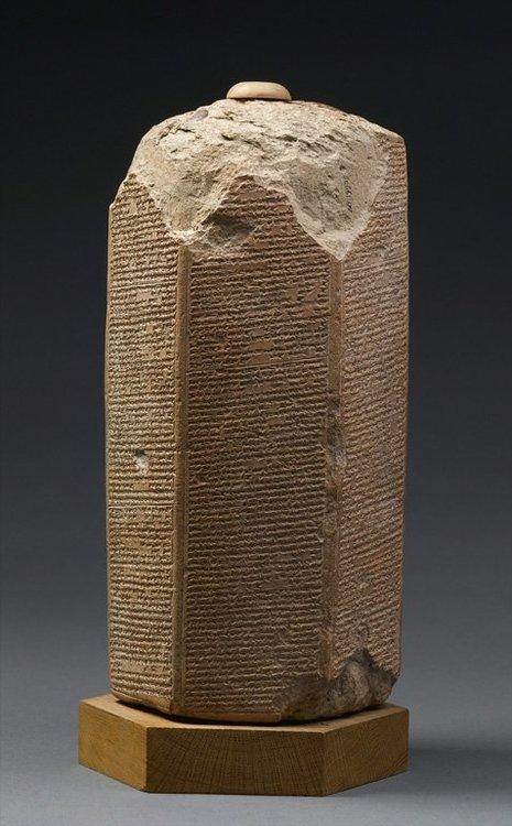 Ashurbanipal-Prism-Elam.jpg